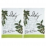 Olive Oil Kitchen Towel, Set of 2 made by The Couture Chef.
